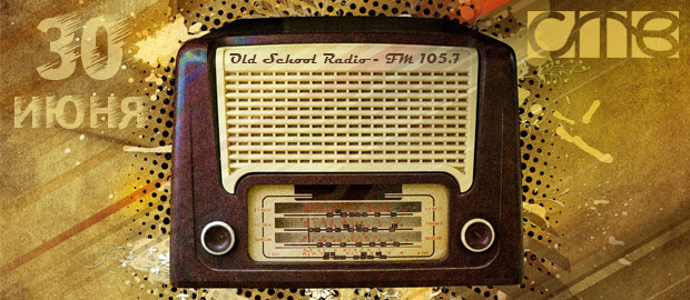 Олдскульное СТВ-Радио!